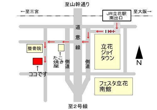 立花MAP
